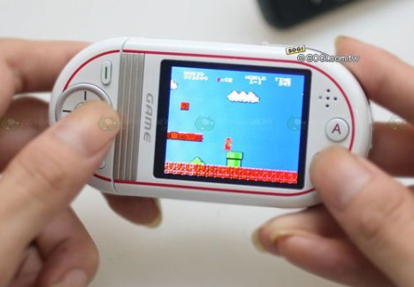 Picture of NES compatible phone